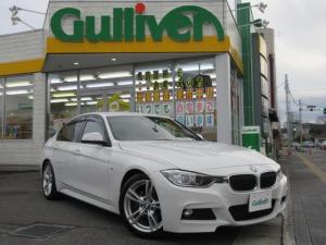 BMW 3シリーズ 3シリーズ Mスポーツ インテリジェントセーフティ 純正ナビ