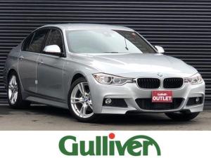 BMW 3シリーズ 320iMスポーツ インテリジェントS アクティブクルコン