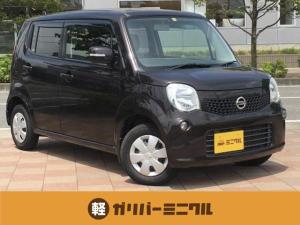 日産 モコ X FOUR/4WD/Bカメラ/シートヒーター/ETC