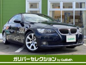 BMW 3シリーズ クーペ 純正ナビ フルセグ ベージュ革シート HID