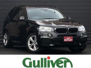 BMW X5 xDrive 35d Mスポーツ インテリジェントセーフティ
