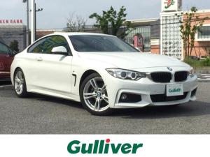 BMW 4シリーズ 4シリーズ クーペ Mスポーツ インテリジェントセーフティー