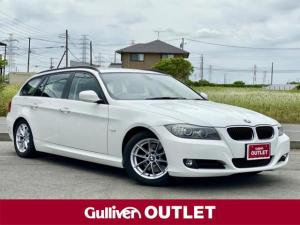 BMW 3シリーズ 3シリーズ ツーリング 純正HDDナビ スマートキー ETC