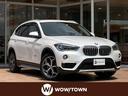 BMW/BMW X1 xDrive18dxライン 純正HDDナビ/電動Rゲート