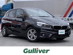 BMW 2シリーズ 2シリーズ アクティブツアラー