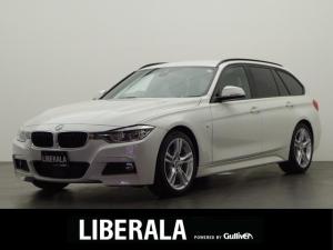 BMW 3シリーズ 320dツーリングMスポーツ/1オーナー/黒革/禁煙車