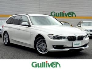 BMW 3シリーズ 3シリーズ ツーリング ラグジュアリー HDDナビ レザー