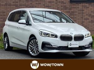 BMW 2シリーズ 2シリーズグランツアラーラグジュアリー 革シート 純正ナビ