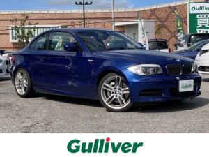 BMW 1シリーズ 1シリーズ クーペ 6MT 本革シート HDDナビ クルコン