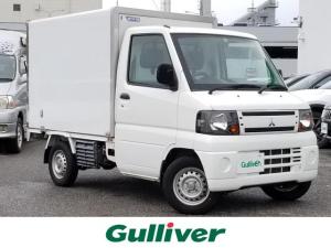 三菱 ミニキャブトラック パネルバン冷蔵冷凍車 -25℃ 三菱RCC冷凍機