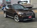 BMW/BMW X1 xDrive 25i