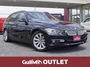 BMW 3シリーズ 3シリーズ ツーリング モダン