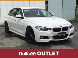 BMW 3シリーズ 3シリーズ 3 Mスポーツ