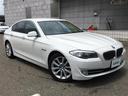 BMW/BMW 5シリーズ