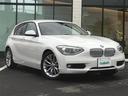 BMW/BMW 1シリーズ ファッショニスタ 490台限定車 本革シート