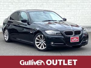 BMW 3シリーズ 3シリーズ エクセレンスED/本革/HDDナビ/バックカメラ