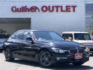 BMW 3シリーズ 3シリーズ ラグジュアリー