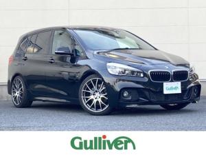 BMW 2シリーズ 218dグランツアラー Mスポーツ/