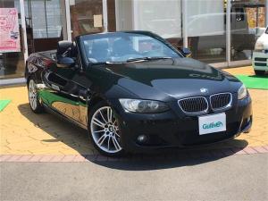 BMW 3シリーズ 3シリーズ カブリオレ Mスポーツパッケージ