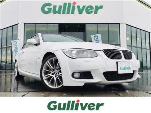 BMW 3シリーズ 3シリーズ カブリオレ Mスポーツ