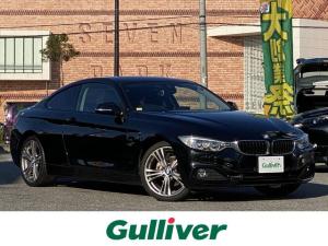 BMW 4シリーズ 420iクーペ スポーツ 4シリーズ クーペ スポーツ   ワンオーナー純正HDDナビ 19インチアルミホール