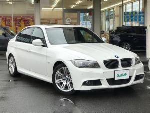 BMW 3シリーズ 3シリーズ Mスポーツパッケージ