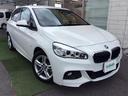 BMW/BMW 218dアクティブツアラー Mスポーツ