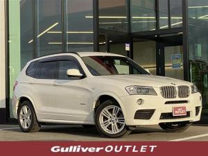 BMW X3 xDrive 20i MスポーツPKG プッシュスタート 純正HDDナビ CD TV ETC クリアランスソナー 全方位カメラ ステアリングスイッチ クルーズコントロール オートライト パワーシート ハーフレザーシート
