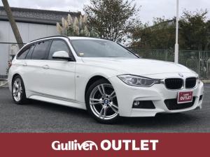 BMW 3シリーズ 320dツーリング Mスポーツ 1オナ/純正ナビ/Bluetooth/バックカメラ/衝突被害軽減B/レーンディパーチャーアラート/ETC/パワーシート/HIDライト/フォグ