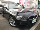 BMW/BMW 3シリーズ ツーリング Mスポーツ