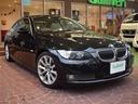 BMW/BMW 335i
