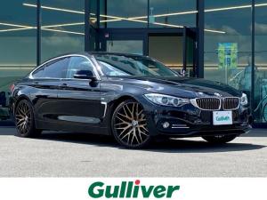 BMW 4シリーズ 420iグランクーペ ラグジュアリー ドライビング・アシスト レーンキープアシスト/クルーズコントロール/ナビ/電動トランク/電動シート/茶革シート/シートヒーター/HIDライト/ENERGY MORTOR SPORT アルミホイール
