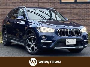 BMW X1 xDrive 18d xライン アドバンスドアクティブセーフティPKG コンフォートPKG 純正HDDナビ バックカメラ ACC ヘッドアップディスプレイ パワーバックドア ハーフレザーシート シートヒーター LEDヘッドライト