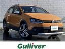 フォルクスワーゲン/VW ポロ