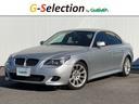 BMW/BMW 5シリーズ Mスポーツ