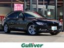 BMW/BMW 320dツーリング スポーツ
