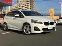 BMW/BMW 2シリーズ xDriveアクティブツアラーMスポーツ