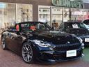 BMW/Z4 M40i