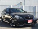 BMW/BMW 530iツーリング