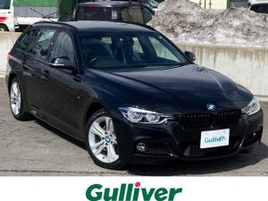 BMW 3シリーズ 320i xDrive Mスポーツ スタイルエッジ 3シリーズ ツーリングスタイルエッジxDrive/限定200台/4WD/ターボ/純正HDDナビ/フルセグTV/黒革シート/前席シートヒーター/D席メモリー付き/前席パワーシート