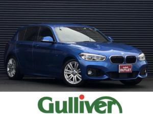 BMW 1シリーズ 118i 1シリーズ Mスポーツ インテリジェントセーフティ レーンキープ 純正HDDナビ バックカメラ DVD Bluetooth クルーズコントロール 純正17インチアルミ 純正HIDヘッドライト ETC