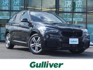 BMW X1 xDrive 18d Mスポーツ 純正ナビCD/DVD/BT/Bカメラ/インテリジェントセーフティ/パーキングアシスト/コーナーセンサー/前席シートヒーター/パワーバックドア/純正LEDヘッドライト/パドルシフトスペアキー有り