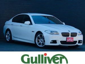 BMW 5シリーズ 523i 5シリーズ Mスポーツ 純正メーカーナビ バックカメラ クリアランスソナー 純正HIDヘッドライト フォグランプ オートライト オートワイパー 革巻きステアリング ステリモ スマートキー ETC