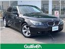 BMW/5シリーズ 5シリーズ