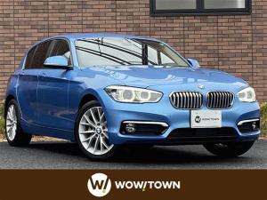 BMW 1シリーズ 1シリーズ ファッショニスタ