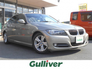 BMW 3シリーズ 3シリーズ エクセレンスエディション