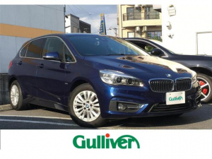 BMW 2シリーズ 2シリーズ アクティブツアラー ラグジュアリー