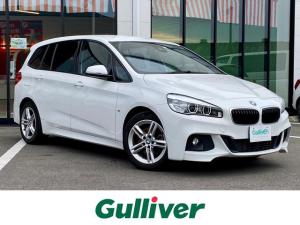 BMW 2シリーズ 218dグランツアラー Mスポーツ
