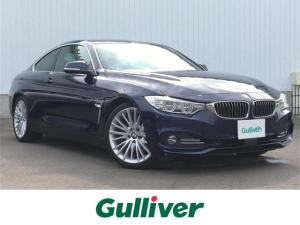 BMW 4シリーズ 430iクーペ ラグジュアリー 純正HDDナビ/レーンキープ/レーンチェンジウォーニング/インテリジェントセーフティー/バックカメラ/ブラウンレザー/コーナーセンサー/地デジ/BT/キセノンアクティブクルーズコントロール