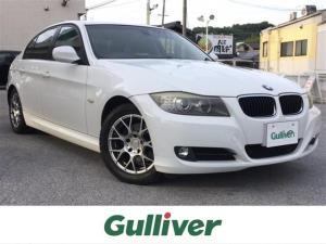 BMW 3シリーズ 320i ディーラー車/I-DriveHDDナビ/CD/DVD/MSV)/コンフォートアクセス/リモコンキー/D席パワーシート/オートエアコン/オートライト/キセノンライト/ラジアル4本積込